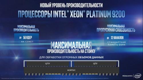 Xeon 03