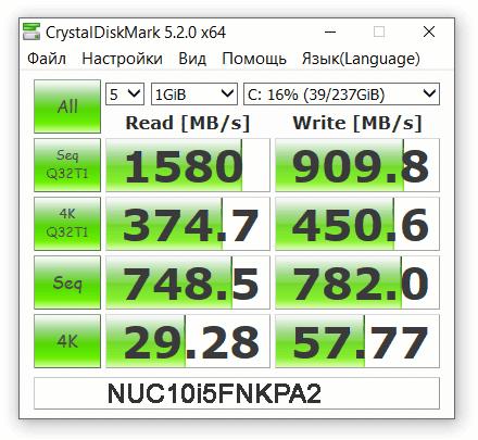 express testing NUC10i5FNKPA 07 Экспресс тест Intel NUC 10 Performance Mini PC