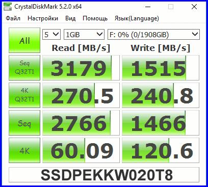 SSDPEKKW020T8 07-1